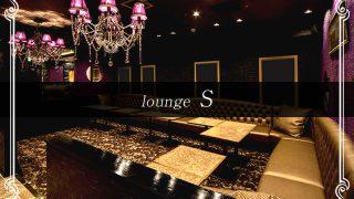 lounge S