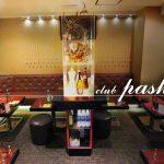club Pasha (パシャ) (湘南台) の求人情報