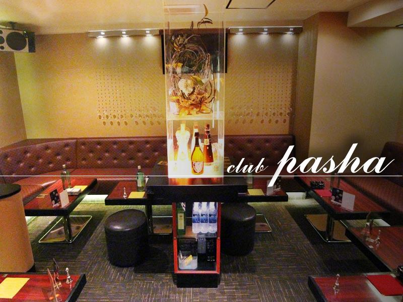 club Pasha (パシャ) (湘南台)